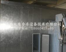 流态化单体速冻机